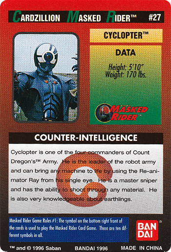 #27 CYCLOPTER™ - Card Back.