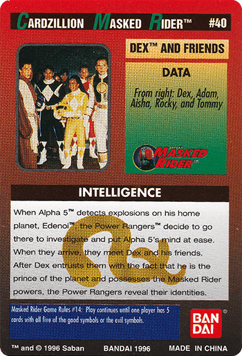#40 DEX™ AND FRIENDS - Card Back.