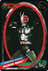 A card from Masked Rider.