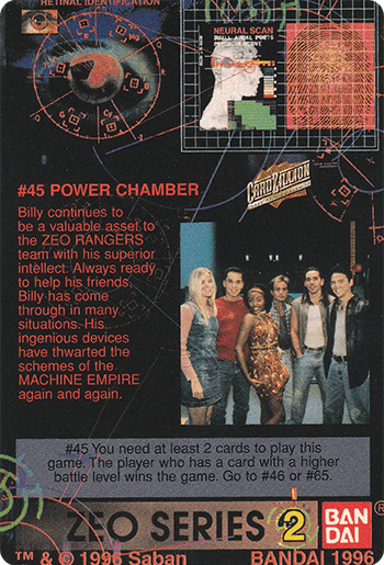 #45 POWER CHAMBER - Card Back.
