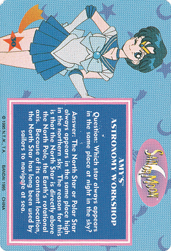 #30 SAILOR MERCURY™ - Card Back.
