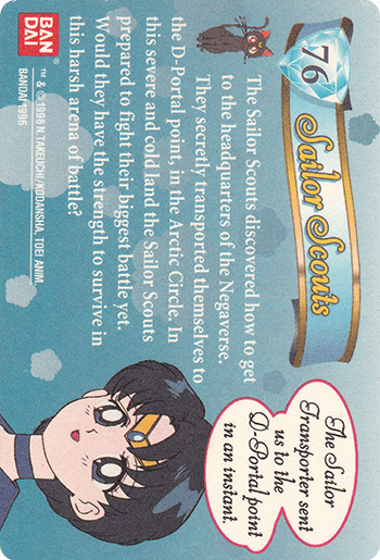 #76 Sailor Scouts - Card Back.