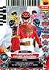 MC-006 - Megaforce Power Rangers