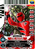 P-073 - Red Jungle Fury Ranger