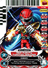 P-150 - Red Mighty Morphin Ranger