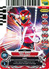 P-177 - Red RPM Ranger