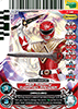 P-186 - Red Mighty Morphin Ranger
