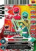 P-189 - Red & Green Mighty Morphin Power Rangers