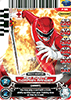 P-195 - Red Mighty Morphin Ranger