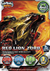 062 - Red Lion Zord