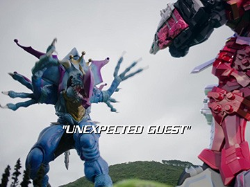 "Title Card for ""Unexpected Guest""."