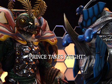 "Title Card for ""Prince Takes Knight""."