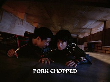 "Title Card for ""Pork Chopped""."