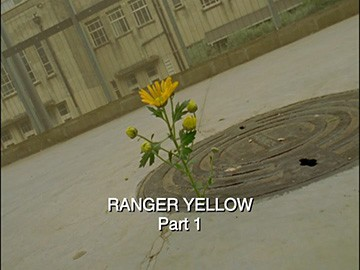 "Title Card for ""Ranger Yellow Part 1""."