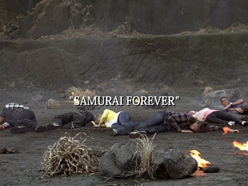 "Title Card for ""Samurai Forever""."