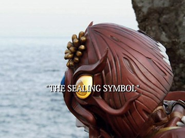 "Title Card for ""The Sealing Symbol""."