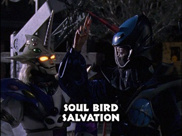 "Title Card for ""Soul Bird Salvation""."