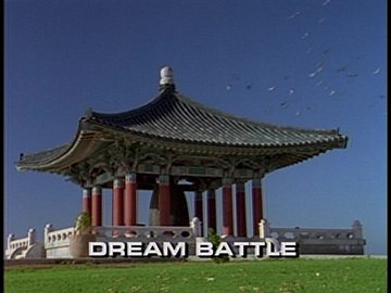 "Title Card for ""Dream Battle""."