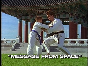 "Title Card for ""Message From Space""."