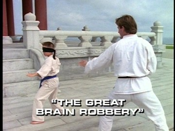 "Title Card for ""The Great Brain Robbery""."