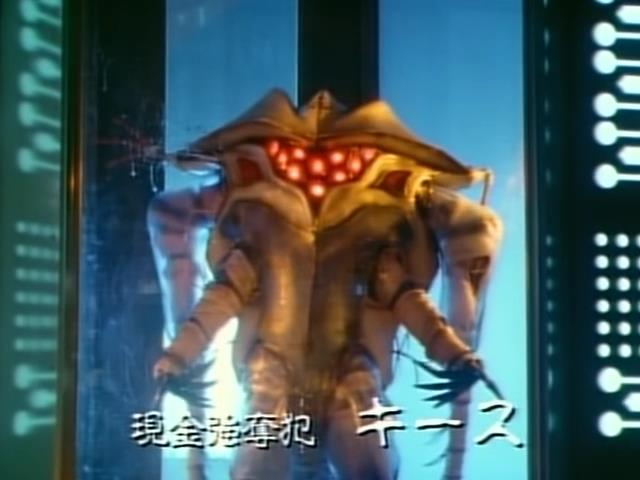 Mirai Sentai Timeranger Monster Conversion Guide Grnrngr Com