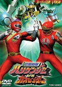 Ninpuu Sentai Hurricaneger Shushuuto the Movie.