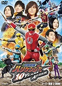 Ninpuu Sentai Hurricaneger: 10 Years After.