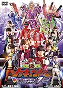 They Went and Came Back Again Ressha Sentai ToQGer: Super ToQ 7gou of Dreams.