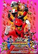 Doubutsu Sentai Zyuohger vs. Ninninger the Movie: Super Sentai's Message from the Future.