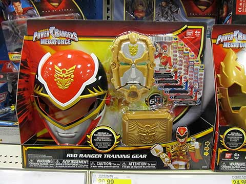 Power Rangers Megaforce Ultra Dragon Chest Armor Bandai 35048 Action Figures Statues Action Figures There are 70 power ranger armor for sale on etsy, and they cost £53.89 on average. power rangers megaforce ultra dragon