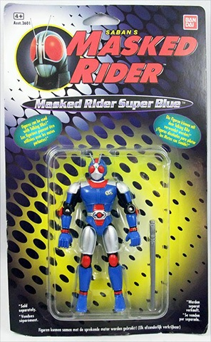 Masked Rider power rangers action figures Green black Cyclopter