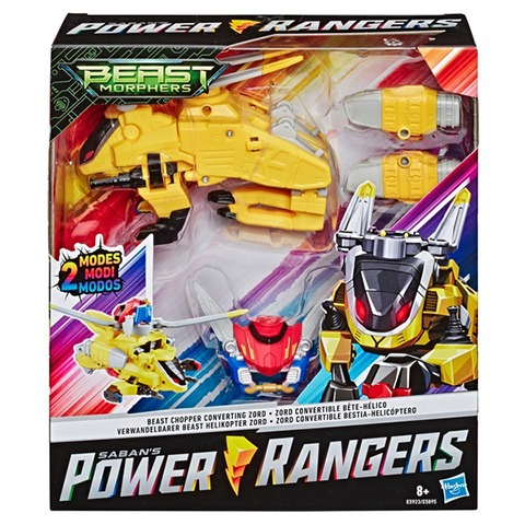 Power Rangers Beast Morphers Micro Morphers ZORDS Mystery Pack