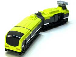 Yellow Ressha